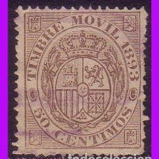 Sellos: FISCALES 1903 TIMBRES MOVILES GUILLAMON Nº 78A (O). Lote 87921284