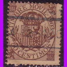 Sellos: FISCALES 1903 TIMBRES MOVILES GUILLAMON Nº 78 (O). Lote 87921732