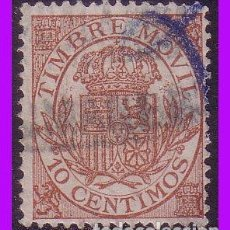 Sellos: FISCALES 1904 TIMBRES MOVILES GUILLAMON Nº 80 (O). Lote 87922244