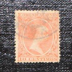 Sellos: ESPAÑA 1899, ALFONSO XIII 10 CENTIMOS, EDIFIL 218 (O). Lote 88186948