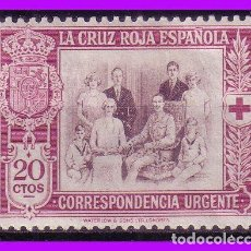 Sellos: 1926 PRO CRUZ ROJA ESPAÑOLA, EDIFIL Nº 338 * . Lote 88274664