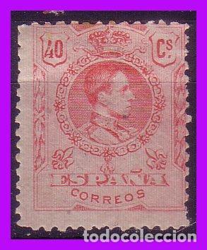 1920 ALFONSO XIII, MEDALLÓN, EDIFIL Nº 276 * (Sellos - España - Alfonso XIII de 1.886 a 1.931 - Nuevos)