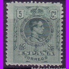 Timbres: 1920 ALFONSO XIII, MEDALLÓN, EDIFIL Nº 268 * *. Lote 88318792