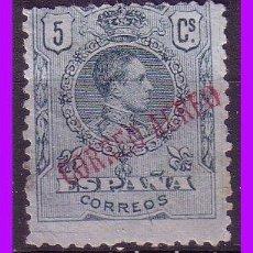 Sellos: 1920 ALFONSO XIII, CORREO AÉREO, EDIFIL Nº 292 (*) HABILITACIÓN INCLINADA. Lote 88351004