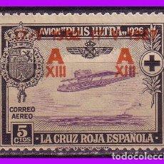 Sellos: 1927 JUBILEO DE ALFONSO XIII, EDIFIL Nº 363 * *. Lote 88706572