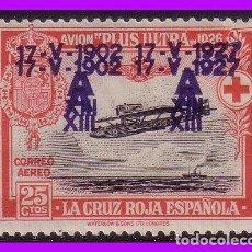Sellos: 1927 JUBILEO DE ALFONSO XIII, AÉREO, EDIFIL Nº 367HH * . Lote 88800588