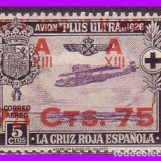 Sellos: 1927 JUBILEO DE ALFONSO XIII, AÉREO, NUEVO VALOR, EDIFIL Nº 388 * *. Lote 88906096