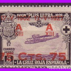 Sellos: 1927 JUBILEO DE ALFONSO XIII, AÉREO, NUEVO VALOR, EDIFIL Nº 388 * . Lote 88906184