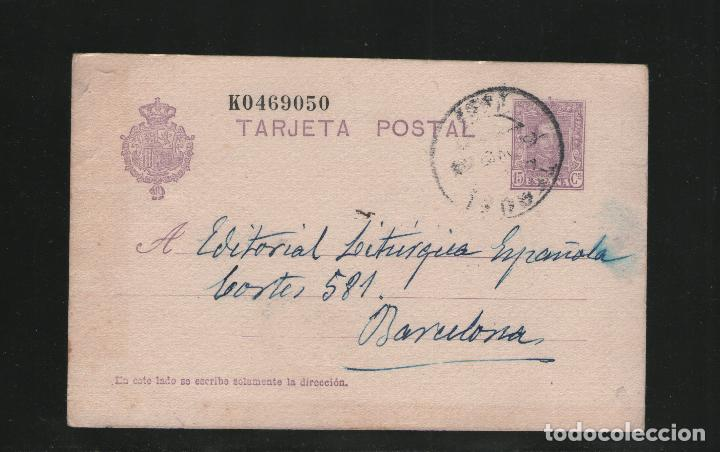1925 ENTERO POSTAL ALFONSO XIII TIPO VAQUER EDIFIL 57 MATASELLADA ( IMAGEN) (Sellos - España - Alfonso XIII de 1.886 a 1.931 - Usados)