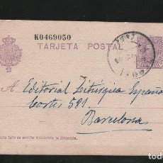 Sellos: 1925 ENTERO POSTAL ALFONSO XIII TIPO VAQUER EDIFIL 57 MATASELLADA ( IMAGEN). Lote 89078388