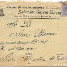 Sellos: TEMATICA CASTILLOS. DOS PRECIOSOS SOBRES PUBLICITARIOS CON UNA TORRE ALMENADA. 1912. Lote 89281576