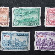 Francobolli: ESPAÑA 1931, TIPOS ANTERIORES CON HABILITACIÓN OFICIAL, EDIFIL 630 AL 634, (* *). Lote 89694184