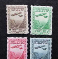 Sellos: ESPAÑA 1931 SELOS IX CENTENARIO DE LA FUNDACIÓN DEL MONASTERIO DE MONSERRAT, (* *). Lote 89694624