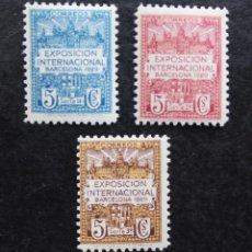 Sellos: BARCELONA 1929, VISTAS DE LA EXPOSICIÓN Y ESCUDO DE LA CIUDAD, EDIFIL 1 AL 3 (**). Lote 89708404