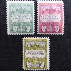 Sellos: BARCELONA 1930, VISTAS DE LA EXPOSICIÓN Y ESCUDO DE LA CIUDAD, EDIFIL 4 AL6 (**). Lote 89708508