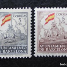 Sellos: BARCELONA 1941, II ANIVERSARIO DE LA LIBERACIÓN DE BARCELONA, EDIFIL 29 Y 30 (**) . Lote 89714184
