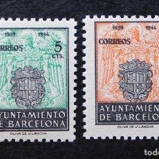 Sellos: BARCELONA 1944, V ANIVERSARIO DE LA LIBERACIÓN DE BARCELONA, EDIFIL 60 Y 61 (**) . Lote 89714448
