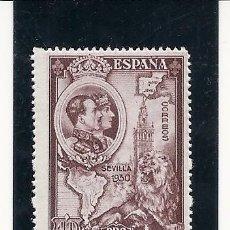 Sellos: ESPAÑA.AÑO 1930.ALFONSO XIII. Lote 89787748
