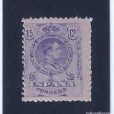 Sellos: EDIFIL 270 ALFONSO XIII. TIPO MEDALLÓN 1909-1922 (VARIEDAD...DENTADO DESPLAZADO). MNH **. Lote 90025500