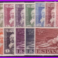Sellos: 1930 GOYA, TERRESTRE, EDIFIL Nº 499 A 516 * * COMPLETA. Lote 90064452