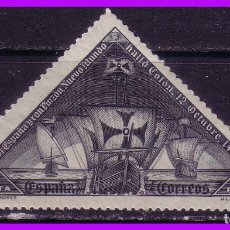 Sellos: 1930 DESCUBRIMIENTO DE AMÉRICA, EDIFIL Nº 543 * * . Lote 90080620