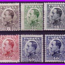 Sellos: 1930 ALFONSO XIII, VAQUER DE PERFIL, EDIFIL Nº 490 A 498, CON 497A * * . Lote 90108712