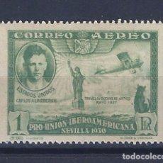 Sellos: EDIFIL 588 PRO UNIÓN IBEROAMERICANA 1930. MH *. Lote 92109310
