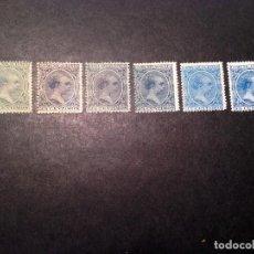 Sellos: ESPAÑA.AÑO 1889./ALFONSO XIII.25 CENTIMOS ,VARIEDAD COLOR Y PAPEL.. Lote 92227145