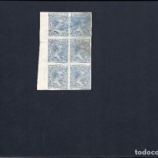 Sellos: ESPAÑA.AÑO 1889.ALFONSO XIII.BLOQUE DE 6 SELLOS DE 25 CENTIMOS SIN DENTAR.. Lote 92227255