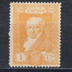 Sellos: 1930 EDIFIL 499(*) NUEVO SIN GOMA. QUINTA DE GOYA. Lote 92835890