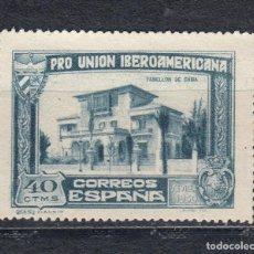 Sellos: 1930 EDIFIL 575(*) NUEVO SIN GOMA. PRO UNION IBEROAMERICANA. Lote 92859155