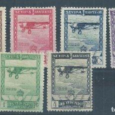 Sellos: .WB./ 448/53* ,AÑO 1930, PRO EXPOSICIONES SEVILLA BARCELONA, CAT. 158€, CHARNELA, GOMA INTACTA. Lote 93059970