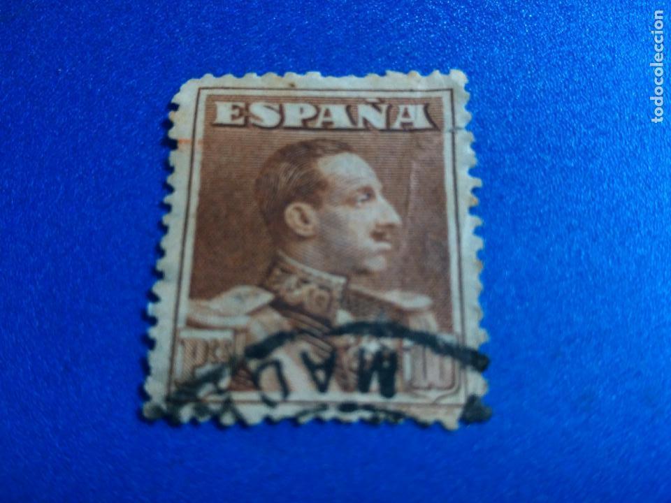 ESPAÑA 1922-1930. ALFONSO XIII. TIPO VAQUER. EDIFIL 323. USADO. (Sellos - España - Alfonso XIII de 1.886 a 1.931 - Usados)