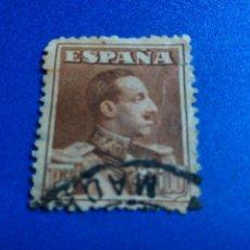 Sellos: ESPAÑA 1922-1930. ALFONSO XIII. TIPO VAQUER. EDIFIL 323. USADO.. Lote 93668160