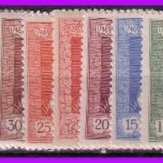 Sellos: 1930 GOYA, TERRESTRE, EDIFIL Nº 499 A 516 * * COMPLETA. Lote 94249640