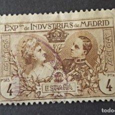 Sellos: ESPAÑA,1907,EXPOSICIÓN DE INDUSTRIAS DE MADRID,EDIFIL SR6,USADO,( LOTE AR). Lote 94942095