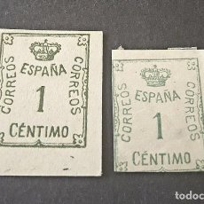 Timbres: ESPAÑA,1920,CORONA Y CIFRA,EDIFIL 291,VARIEDAD COLOR,NUEVOS SIN GOMA,( LOTE AR). Lote 95007279