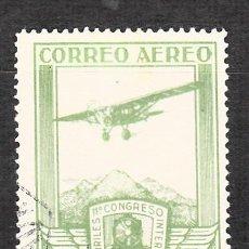 Sellos: 1930.-XI CONGRESO INT.FERROCARRILES AEREO NUM. 487 CAT 58 E. LIQ.COLEC. Lote 95420135