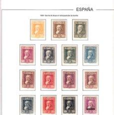 Sellos: 1930- QUINTA DE GOYA NUMS 499-516 CON SEÑAL DE FIJASELLOS -CATÁLOGO 65E.LIQ.COLECCIÓN. Lote 95420919