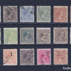 Sellos: EDIFIL 213-228 ALFONSO XIII. TIPO PELÓN. 1889-1901 (SERIE COMPLETA). EXCELENTE CENTRADO., LUJO.. Lote 95639243