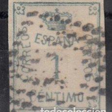 Sellos: EDIFIL 291. MATº ROMBO DE PUNTOS.. Lote 95767547