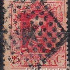 Sellos: EDIFIL 317. MATº ROMBO DE PUNTOS (ANULACIÓN SUPLENTE POR LLEGAR A DESTINO SIN MATASELLAR) . Lote 95767931