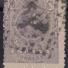 Sellos: EDIFIL 290. MATº ROMBO DE PUNTOS (ANULACIÓN SUPLENTE POR LLEGAR A DESTINO SIN MATASELLAR) . Lote 95768679