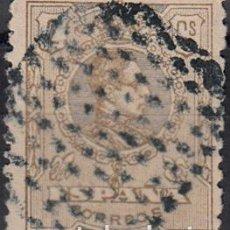 Sellos: EDIFIL 289. MATº ROMBO DE PUNTOS (ANULACIÓN SUPLENTE POR LLEGAR A DESTINO SIN MATASELLAR) . Lote 95768767