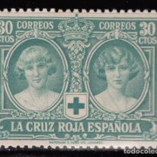 Sellos: 1926 EDIFIL Nº 332 MH . Lote 95799595