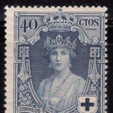 Sellos: 1926 EDIFIL Nº 333 MH . Lote 95799715