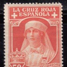 Sellos: 1926 EDIFIL Nº 334 MHN . Lote 95799811