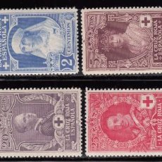 Sellos: 1926 EDIFIL Nº 325 , 326 , 327 , 328 , 329 , 330 , 331 , MH. Lote 95799907