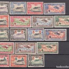 Sellos: 1926 - 1927 PRO CRUZ ROJA , ANIVERSARIO DE LA CONSTITUCIÓN EDIFIL Nº 339 / 347 , 363 / 371 , NH . Lote 95800791