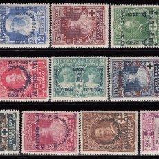 Sellos: 1927 EDIFIL Nº 349 / 362 MH. Lote 95801979